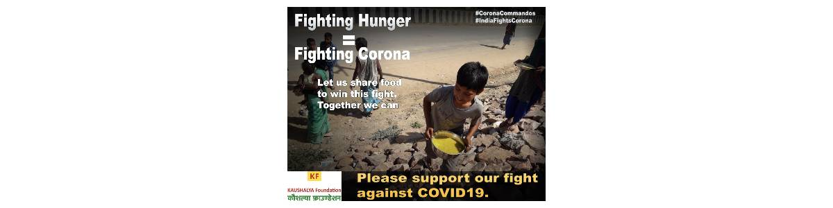Help To Save Lives From COVID-19