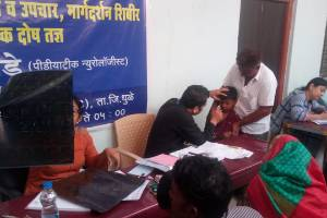 Rural Pediatric Medical Camps to Identify & treat Intellectual Disability for children with Intellectual and Developmental Disabilities (IDD)