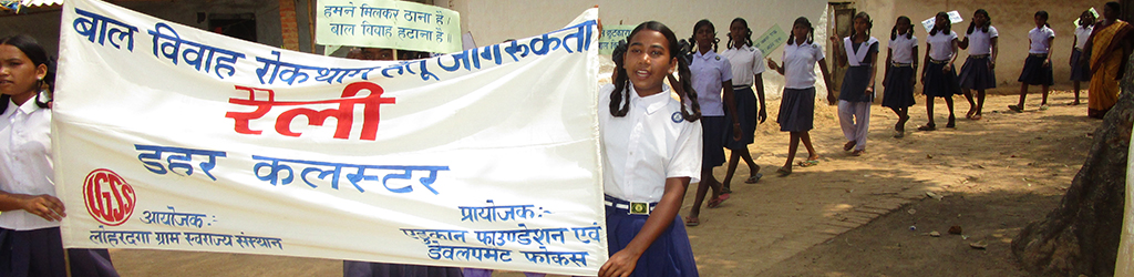 Prevention and Protection of Tribal Youth from Trafficking