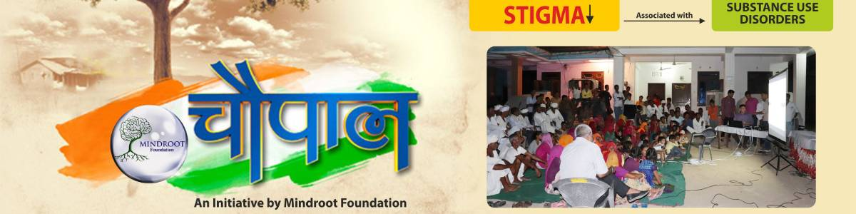 CHOPAL-an initiative to take care of village mental health