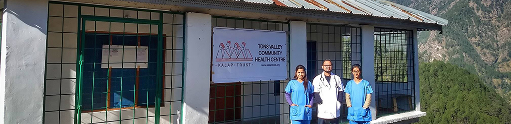 Tons Valley Community Health Centre