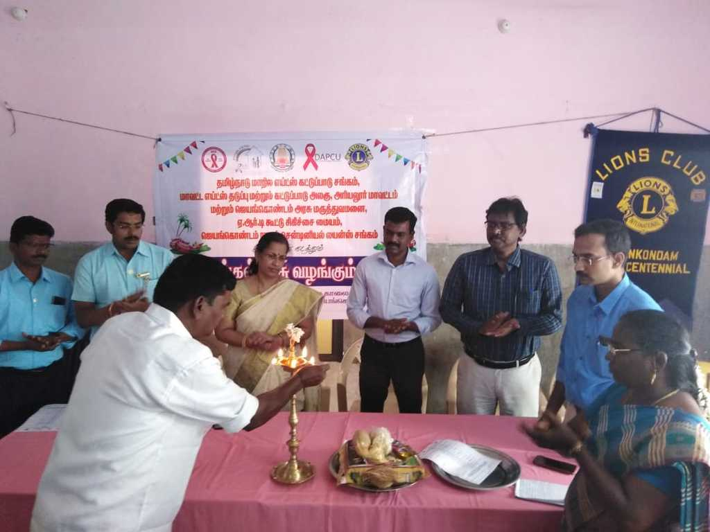 Nutrition and Education support programme