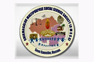 Chikmagalur Multipurpose Social Service Society