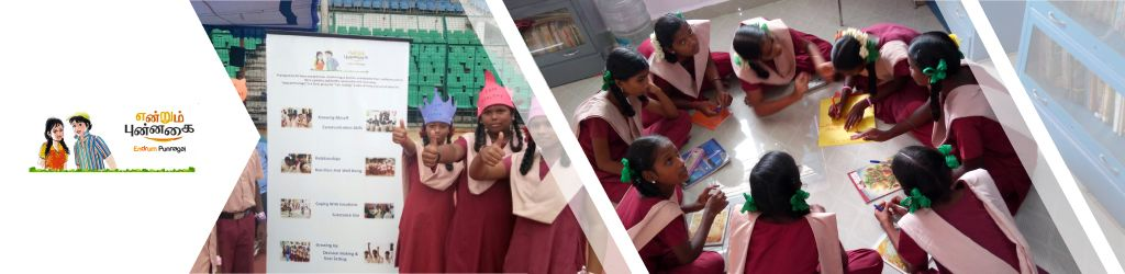 Endrum Punnagai- an activity based learning, exploration and fun