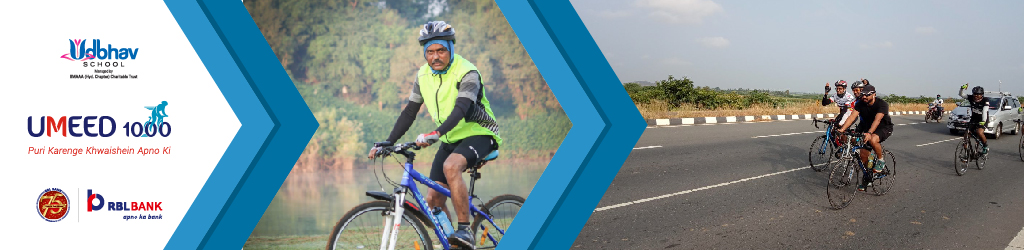 Sanjay Cycles for Girls' Education as part of Umeed 1000 Cyclothon