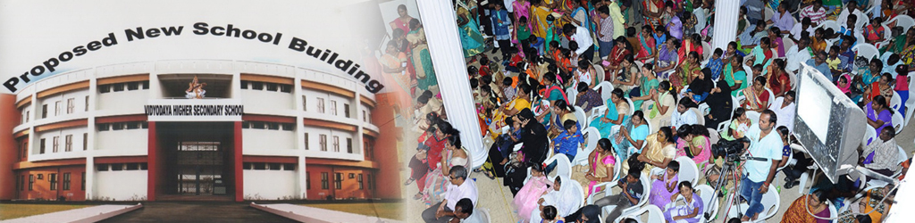 Construct a New Building for Higher Secondary School for Poor Students