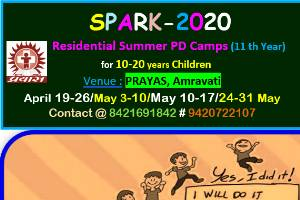 Summer Camps of children for development of EQ & SQ