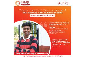 Support scholarships for 4 bright students from rural homes in Raigad District Maharashtra, to fulfill their professional aspirations. Collaborate with Swades Foundation as we give wings to 100+ such students this year. #SupportForAspirations