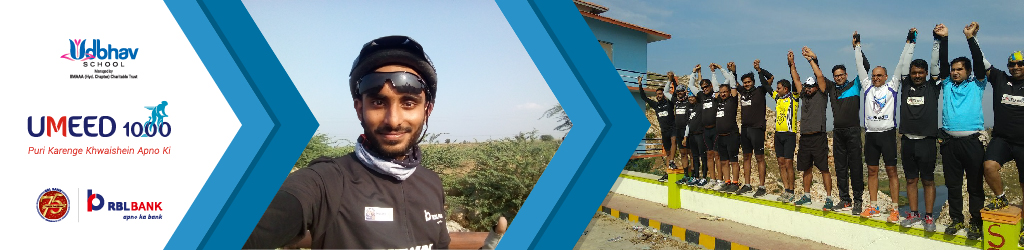 Kothapalli Gopichand Cycles for Girls' Education as part of Umeed 1000 Cyclothon
