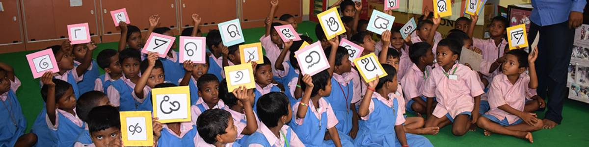 Provide for the Education and Nutritional Needs of Poor, Tribal Children