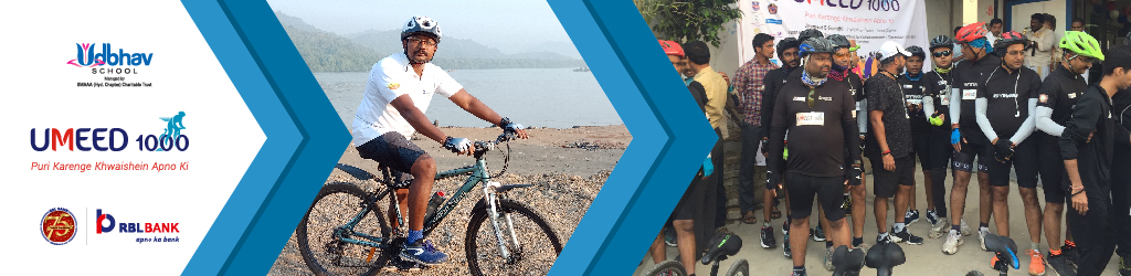 Murali Krishna Cycles for Girls' Education as part of Umeed 1000 Cyclothon