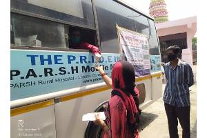 Help us provide health services in underserved and unserved villages in rural Maharashtra through Mobile Medical Unit (MMU)