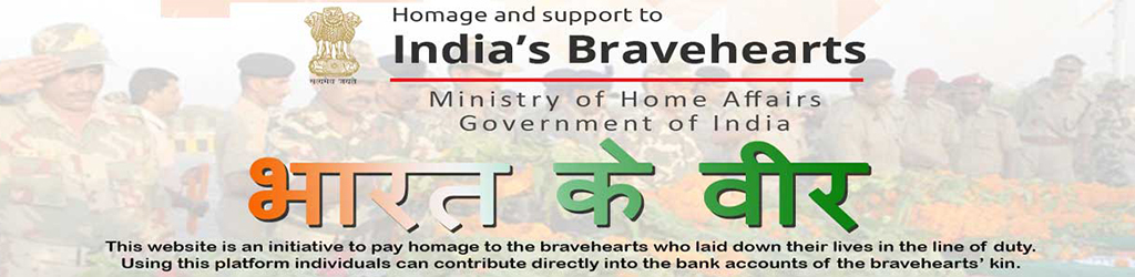 Support the Martyrs of Pulwama Attack