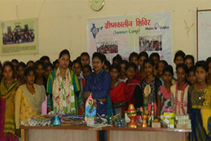 Bringing Smiles for Children with Disability