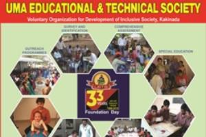 Uma Manovikasa Kendram - Special School for Intellectual Disabed Children