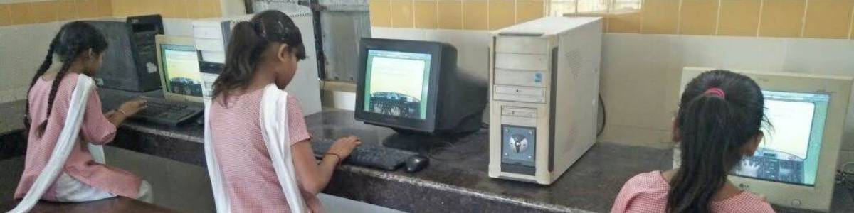 Support Computer Education in Government Primary Schools in Punjab