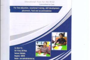 Free Residential School for Children with Disabilities